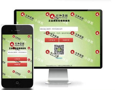 广州奔兆生物科技有限公司